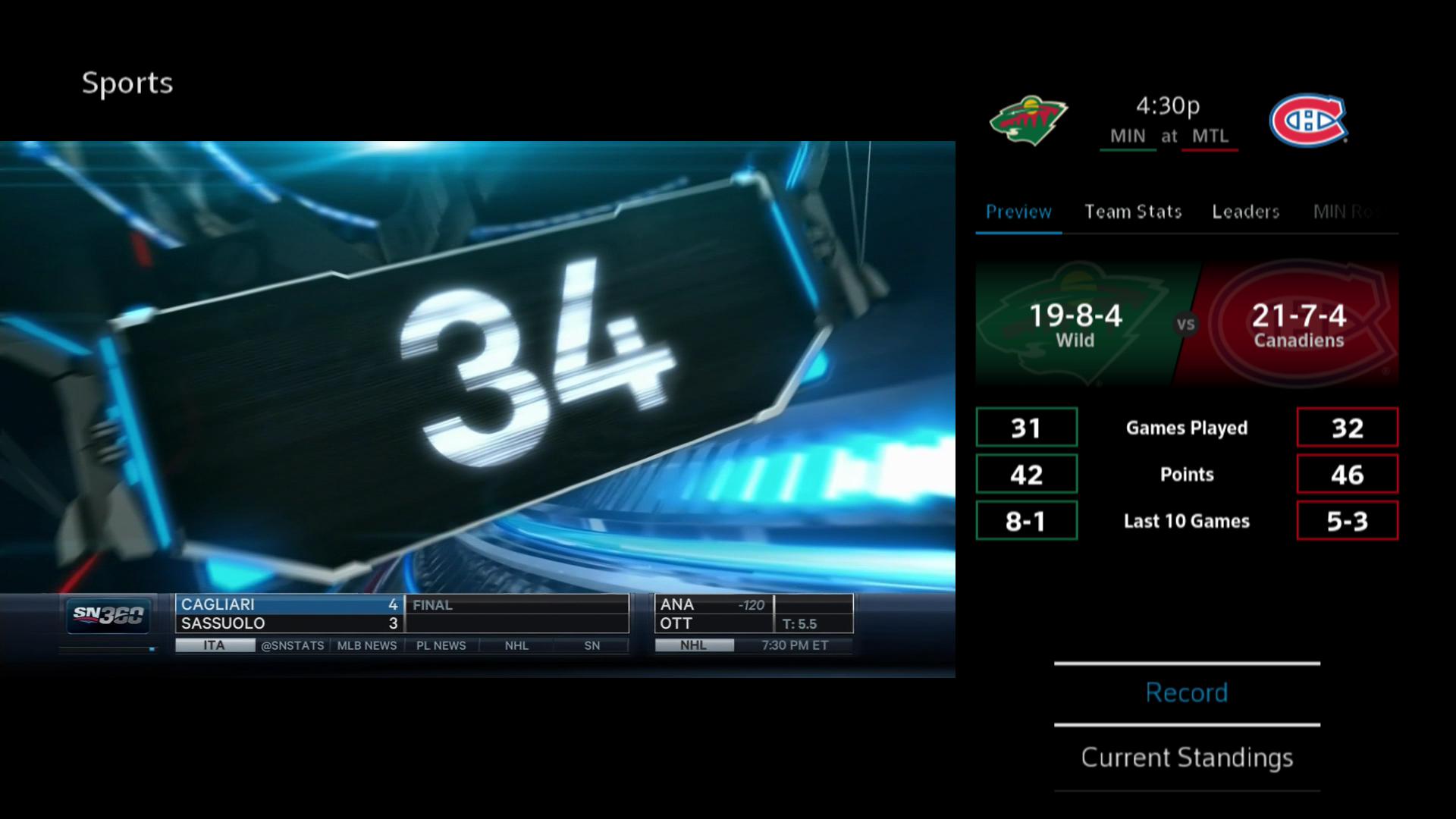 BlueSky TV > Sports App > Record